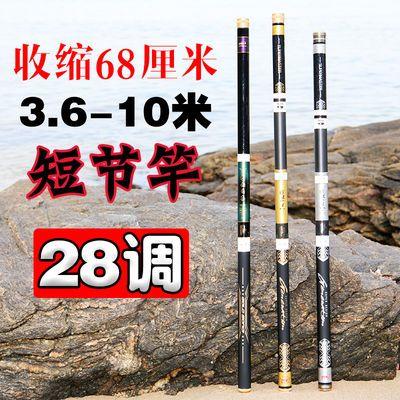 日本进口碳素鱼竿5.4米6.3米超轻超硬短节竿溪流竿钓鱼竿手竿钓竿