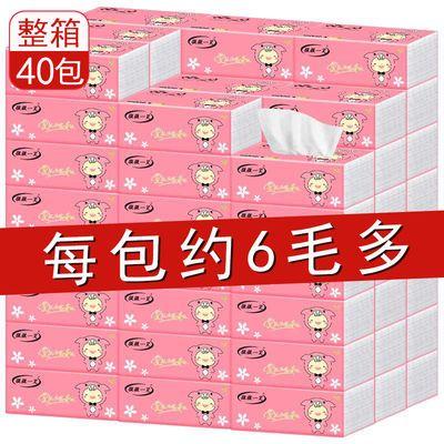 【40包/10包】4层原木纸巾抽纸批发整箱妇婴家用餐巾面巾纸卫生纸