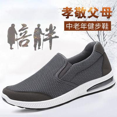 新百伦健步男单款女中老年老人鞋气垫防滑软底鞋妈妈鞋运动鞋爸爸