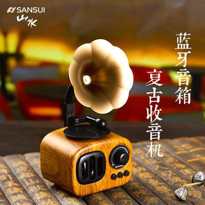 山水T31蓝牙音箱无线小音箱超大音量迷你小音响低音炮家用收音机