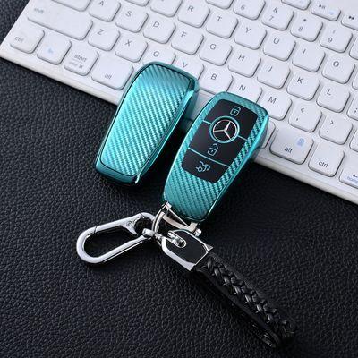 碳纤维钥匙壳 适用奔驰钥匙包 汽车钥匙金属扣 钥匙保护套 保护壳