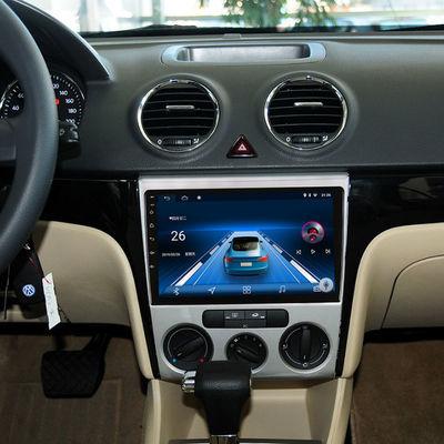 大众新老款朗逸朗行朗逸PLUS智能安卓中控大屏导航倒车影像一体机