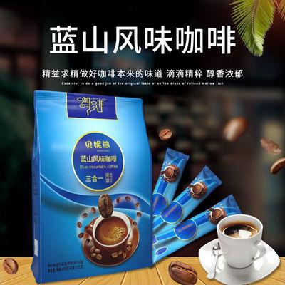 贝妮熊蓝山风味40条特浓速溶咖啡粉卡布奇诺三合一学生提神600g装