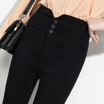 魔术黑色打底裤女裤外穿夏季薄款九分小脚裤2020新款高腰显瘦百搭