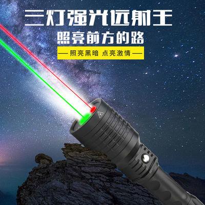 led强光手电筒 充电远射变焦户外家用带绿光镭射灯红外线激光手电