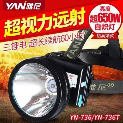 雅尼736头灯强光充电头戴式手电筒3000米夜钓户外LED远光矿灯