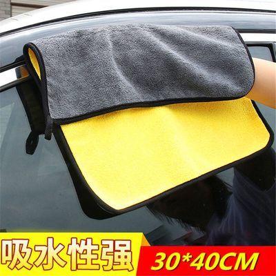 【珊瑚绒】洗车毛巾加厚擦车布不掉毛吸水汽车擦车巾抹布30X40CM