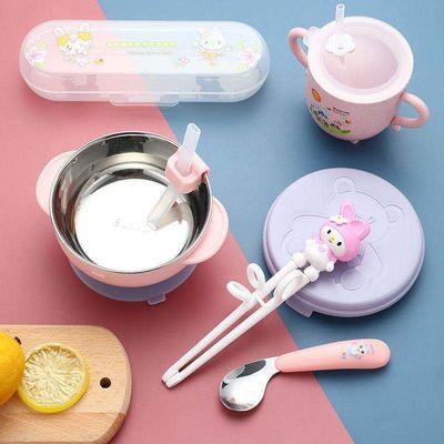 67489/儿童吸盘碗吸管辅食碗杯儿童练习筷子不锈钢勺叉宝宝餐具套装防摔