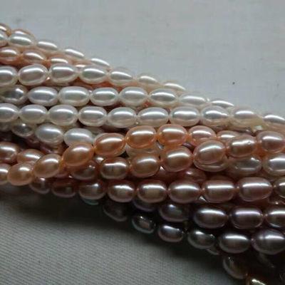 天然淡水珍珠5-6mm米形好品质手工diy半成品项链手链白粉紫发簪