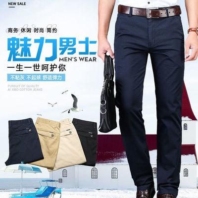 柒牌西裤男士2020新款夏季时尚薄款直筒免熨抗皱休闲商务修身裤子