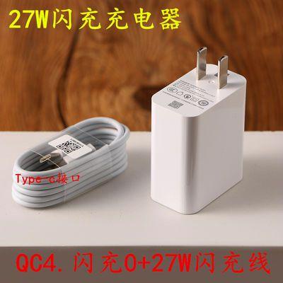 小米99SE原27W充电器红米K20Pro闪充27W充电头cc9cc9e数据线装