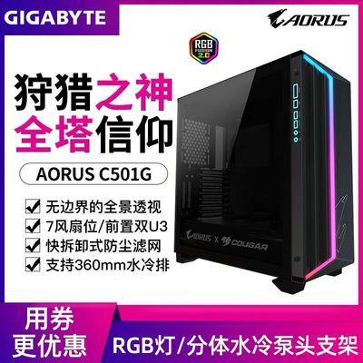 技嘉AORUS C501G战鹰全塔机箱RGB台式游戏电脑主机箱支持360水冷