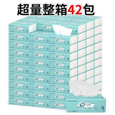 琴风42包抽纸家用实惠装整箱纸巾餐巾纸面巾纸卫生纸家庭装纸抽