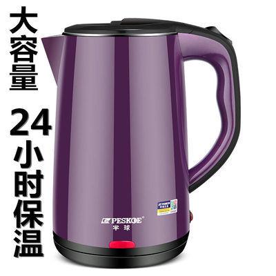 正品半球保温电热水壶家用大容量自动断电不锈钢恒温电水壶烧水壶