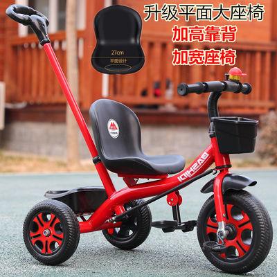 儿童三轮车脚踏车自行车1-5岁小孩宝宝手推三轮车男孩女孩玩具车