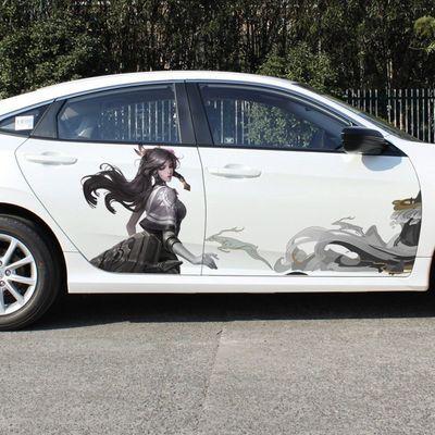 汽车贴纸王者荣耀装饰个性划痕遮挡车身门游戏英雄李白至尊宝定制