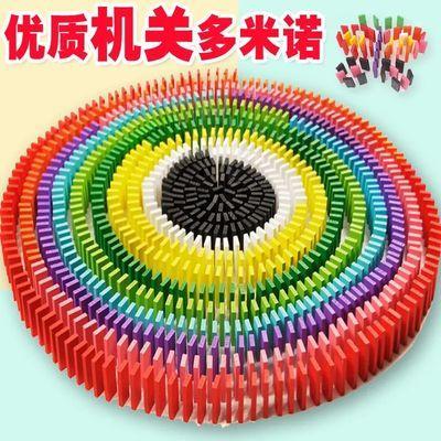 【豪华机关】机关多米诺骨牌儿童益智积木制比赛3-6-14岁抖音玩具