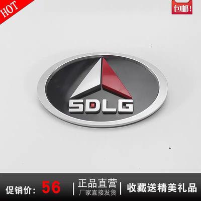 山东临工原厂后标志车标 LG933 953装载机压路机配件后机罩标识牌