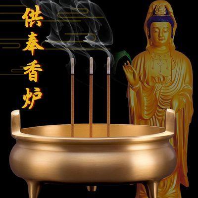 纯铜香炉线香炉供佛家用室内供奉盘香炉大号檀香炉香薰炉佛具用品