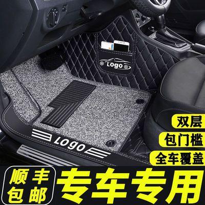 包门槛全包围汽车脚垫 专车专用 千款车型量车定制大包围五座全套