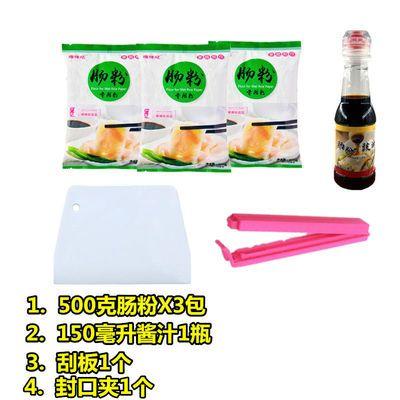 送封口夹刮板广东州肠粉专用粉家庭装用套装粘米粉水磨拉商用肠粉