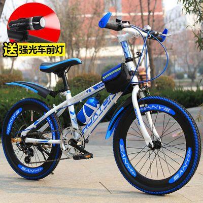 自行车儿童男孩山地单车8-10-12-16岁女童车学生变速车山地车赛车