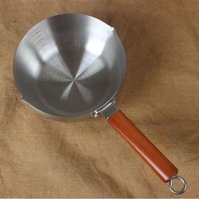 熬红糖水锅 小型加厚日式不锈钢雪平锅 小奶锅泡面锅木柄汤锅电磁