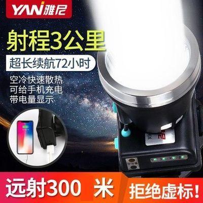 雅尼led头灯强光充电超亮头戴式手电筒户外超长续航锂电矿灯进口