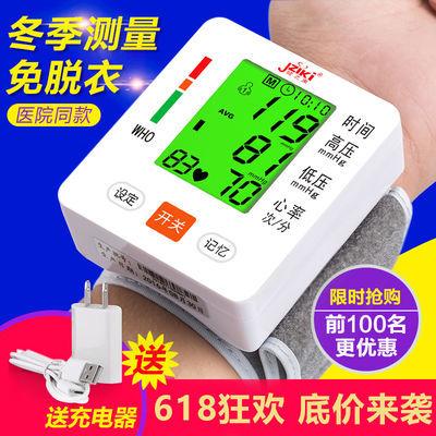 精准手腕式电子血压计自动量血压仪器家用老人高血压测量仪血压表