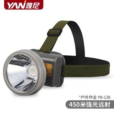 雅尼138钓鱼锂电头灯强光远射充电防水割胶采矿户外头戴式手电筒