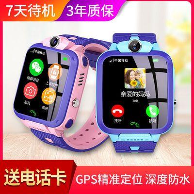 儿童电话手表中小学生男女孩天才防水智能拍照触屏定位手表多功能