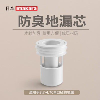 生间地漏芯日本下水道防臭盖排水口防虫神器密封圈水池塞子硅胶卫