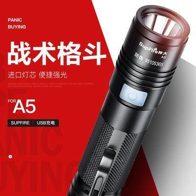 SupFire神火A5手电筒USB充电超亮多功能强光远射迷你家用便携小巧