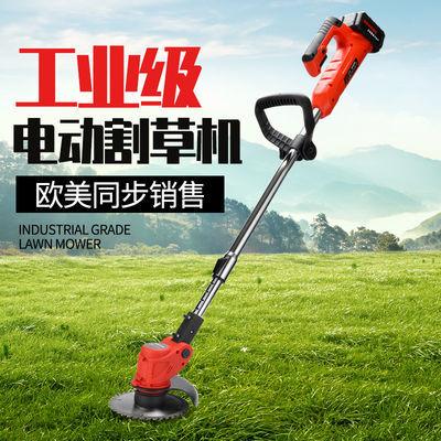 芝虎手提充电式电动割草机锂电轻便家用小型打草机除草机草坪剪草