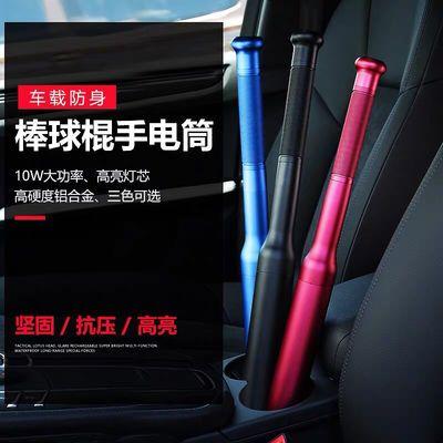 正品SupFire神火Y11棒球棒强光手电筒LED可充电户外行车防身远射