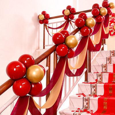 婚房楼梯扶手装饰纱幔布置套装拉花气球创意浪漫结婚庆用品大全