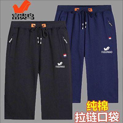 富贵鸟夏季纯棉七分裤男士休闲运动短裤男宽松薄款加大码7分裤子
