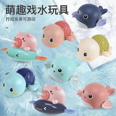 宝宝洗澡玩具儿童沐浴会游泳戏水小乌龟男孩婴儿女孩抖音同款网红