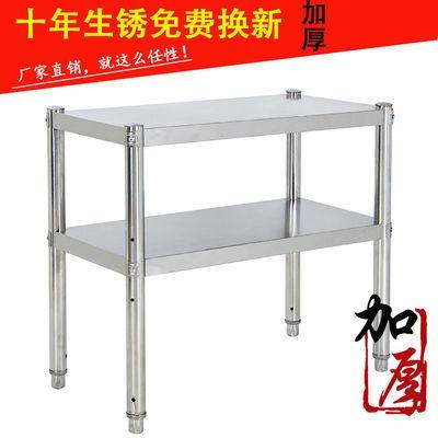 【低价促销】不锈钢货架储物架餐厅微波炉烤箱架子两层置物架