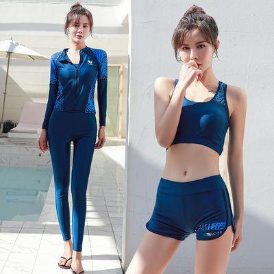 泳衣女保守长款遮腿四件套新款成人分体式长袖长裤小胸聚拢泳装