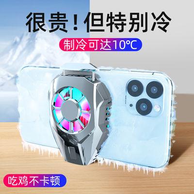 手机散热器半导体制冷降温神器便携式背夹水冷液冷小风扇主播直播