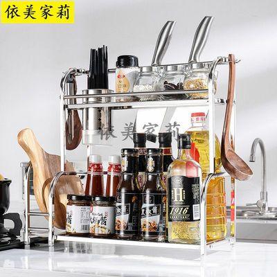 厨房置物架不锈钢落地架多层调味料架刀架台面油盐酱醋用品收纳架