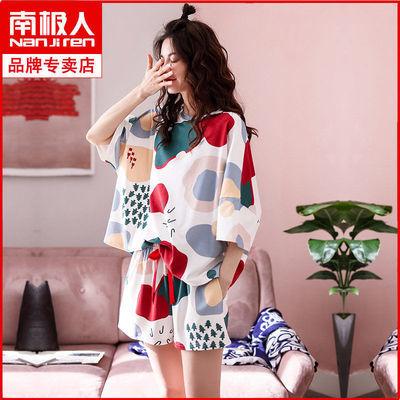 南极人睡衣女夏季精梳棉短袖短裤可外穿两件套家居服套装[两套价]