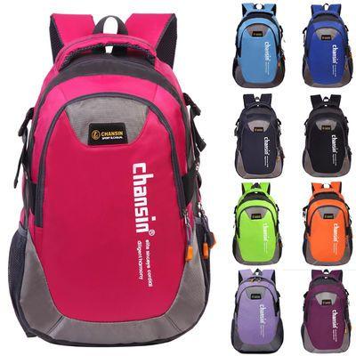 新款双肩包男女背包韩版学生书包户外休闲运动包防水大容量旅行包