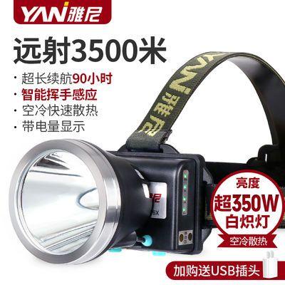 雅尼726led头灯强光可充电超亮远射头戴式手电筒户外超长续航矿灯