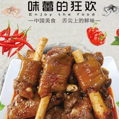啃一腿羊脚羊蹄麻辣新鲜羊肉熟食卤味小吃网红零食休闲食品开袋食