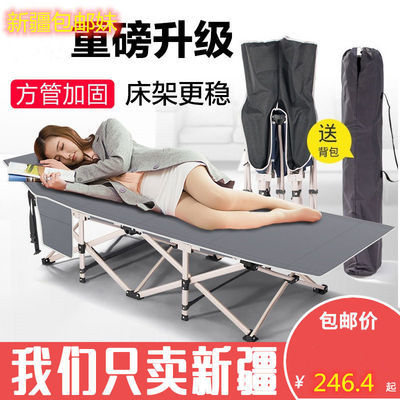 新疆包邮妹折叠床单人午睡办公室午休躺椅家用成人简易便携行军床
