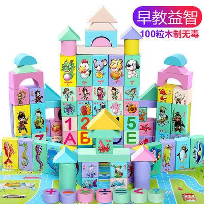 宝宝实木头儿童拼插装婴儿小男生女孩积木制质玩具幼教益智力早教