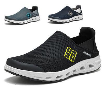 20夏季哥仑比亚男鞋户外两栖溯溪鞋轻便透气徒步鞋休闲防滑登山鞋