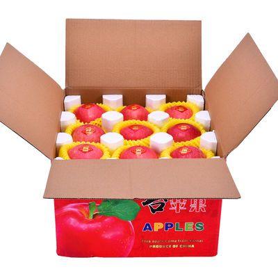 苹果水果新鲜当季陕西秦冠苹果水果当季粉面一整箱10斤现季批发